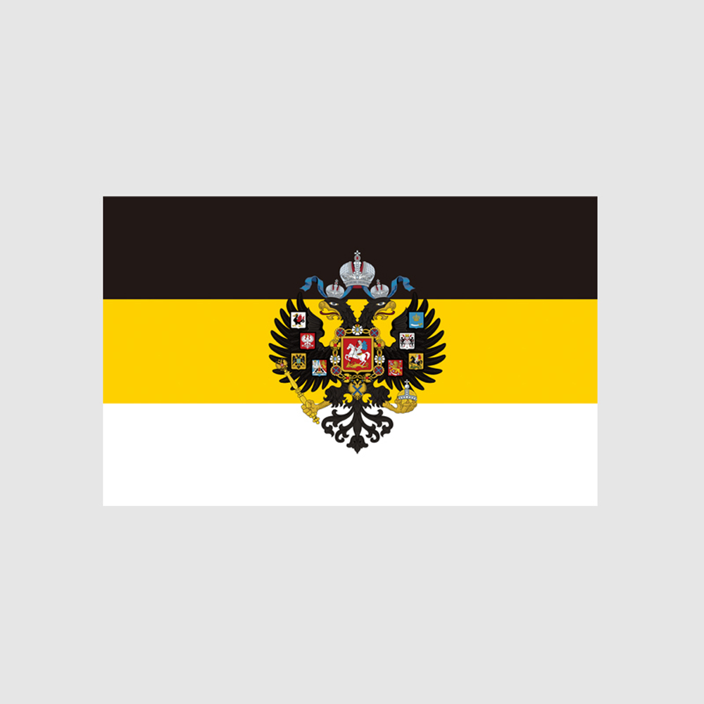 Russian Empire Eagle Heads God Flag Russian Army 150* 90cm 3ft x 5ft Custom Banner Metal Holes Grommets