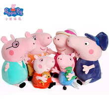 13/19/30cm Original Peppa Pig Family Friends Party Stuffed Plush Toys George Pig Dad Mom Rabbit Zebra Pony Dog Animal Doll Toy