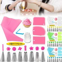 12pcs Pastry Icing Piping Nozzles Stainless Steel Decorating Tip Cake Cupcake Decorator Rose Accessories Kitchen decorator