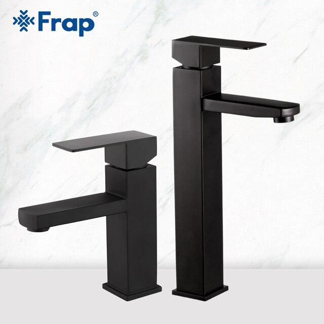 ברז לכיור המקלחת (מגיע בשני גדלים) - דגם אלון (משלוח מהיר!) 1
