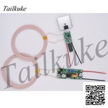 12V Input 12V1A Output, Wireless Charging Module, Wireless Power Supply