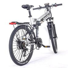 цена на Foldable Electric Scooters E Bike Scooter 48V 350W 2 Wheels Electric Bicycles White/Yellow