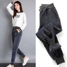 Fleece Pants Padded-Sweatpants Velvet Plus-Size Women's Loose Warm Autumn Thick Winter