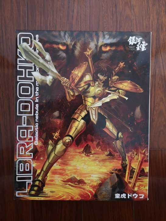 MODEL FANS IN-STOCK LC Galactic Nebula Saint Seiya Cloth Myth Old Product Plastic Armor Assembly Action Figure Toy