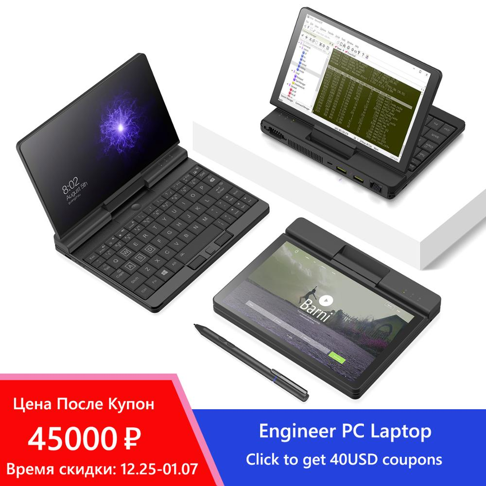 Computador portátil do computador portátil do computador portátil do coordenador a1 onemix com multi portas, 7 Polegada computador de bolso 8gb ram 512gb ssd tela de toque netbook