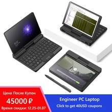 OneMix A1 ingénieur ordinateur portable ordinateur portable d'affaires avec plusieurs Ports, 7 pouces ordinateur de poche 8GB RAM 512GB SSD écran tactile Netbook