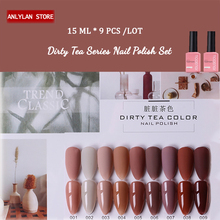 2020 Dirty Brown Nail Gel For Manicure 15ML Long Lasting Ver