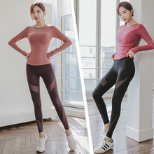 cheap hot sale Yoga suit sets women's exercise fitness 2020 new running fashion gym running long sleeve workout costume