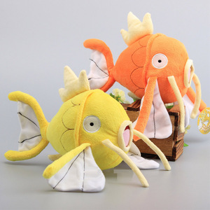 High Quality 23cm Cartoon Anime Magikarp Plush Toy Cute Pocket Magikarp Stuffed Toy Gifts For Children