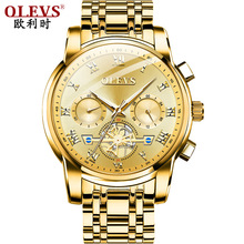 OLEVS brand mens wristwatches quartz Fashion business stainless steel man watches waterproof luxury gold Chronograph creative olevs cool function man s watches waterproof date mesh steel strap chronograph watch business male clock quartz men wristwatches