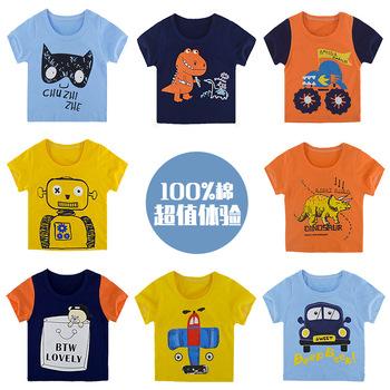 Koszulka dziecięca z krótkim rękawem bawełniane koszulki chłopięca koszulka dziecięca chłopięca i dziewczęca topy koszulka dziecięca tanie i dobre opinie inlovill COTTON CN (pochodzenie) Aktywny Zwierząt REGULAR O-neck Tees Pasuje prawda na wymiar weź swój normalny rozmiar