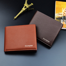 Casual Men's Wallets Leather Solid Luxury Wallet Men Pu Leather Slim Bifold Short Purses Credit Card Holder Business Male Purse comics halo for man wallets games purses leather money and photo slot credit card holder 3d wallets bifold short boys wallets