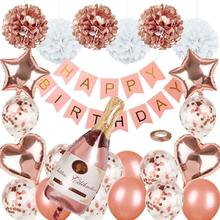 Украшения для вечерние из розового золота с конфетти на день рождения, воздушные шары с баннером, бумажные помпоны для 1-го, 18-го, 21, 30-го, 60-го ...