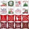 Santa Claus Christmas Pillowcase or Merry Christmas Decor For Home Christmas Ornament Xmas Gifts Navidad 2021 Happy New Year2022