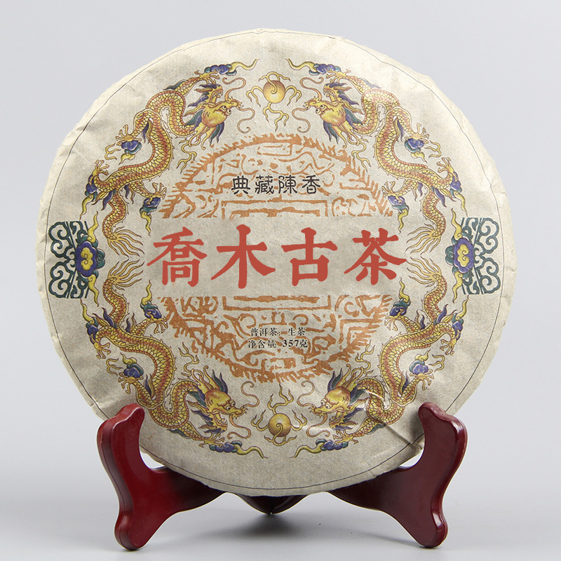 Island Old Tree Sheng Pu'er Made by 2014 Pu-erh Materials Collecton Shen Pu'er Tea 357g 1