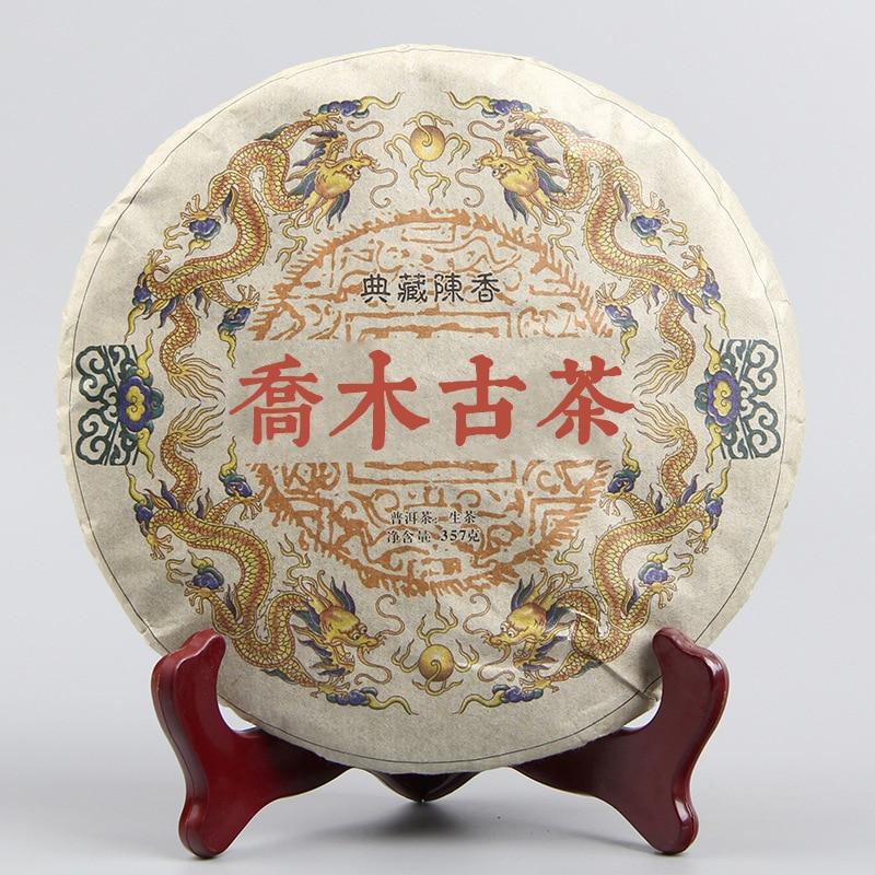 Island Old Tree Sheng Pu'er Made by 2014 Pu-erh Materials Collecton Shen Pu'er Tea 357g 1