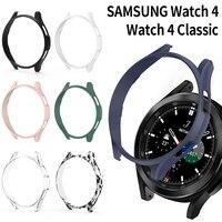 Funda de reloj para Samsung Galaxy Watch 4, 40mm, 44mm, carcasa protectora envolvente para PC Watch 4 Classic 42MM 46MM