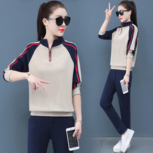 Leisure Two-Piece Suit women's 2020 new running training stand collar splicing mountain climbing and harbor sweater casual цена 2017