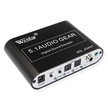 Wiistar 5.1 Audio Decoder SPDIF Coaxial to RCA DTS AC3 Digital to 5.1 Amplifier Analog Decoder for PS3 DVD player 5 1 audio gear 2 in 1 5 1 channel ac3 dts 3 5mm audio gear digital surround sound decoder stereo l r signals decoder hd play