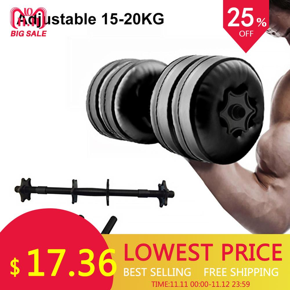 Water-Filled Adjustable Dumbbells Weight 20KG Environmental Training Arm Muscle Strength Training Fitness Dumbbell