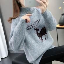 Женский свободный свитер модель 2020 года топ в Корейском стиле