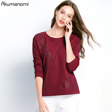 5XL Plus Shirt Sleeve