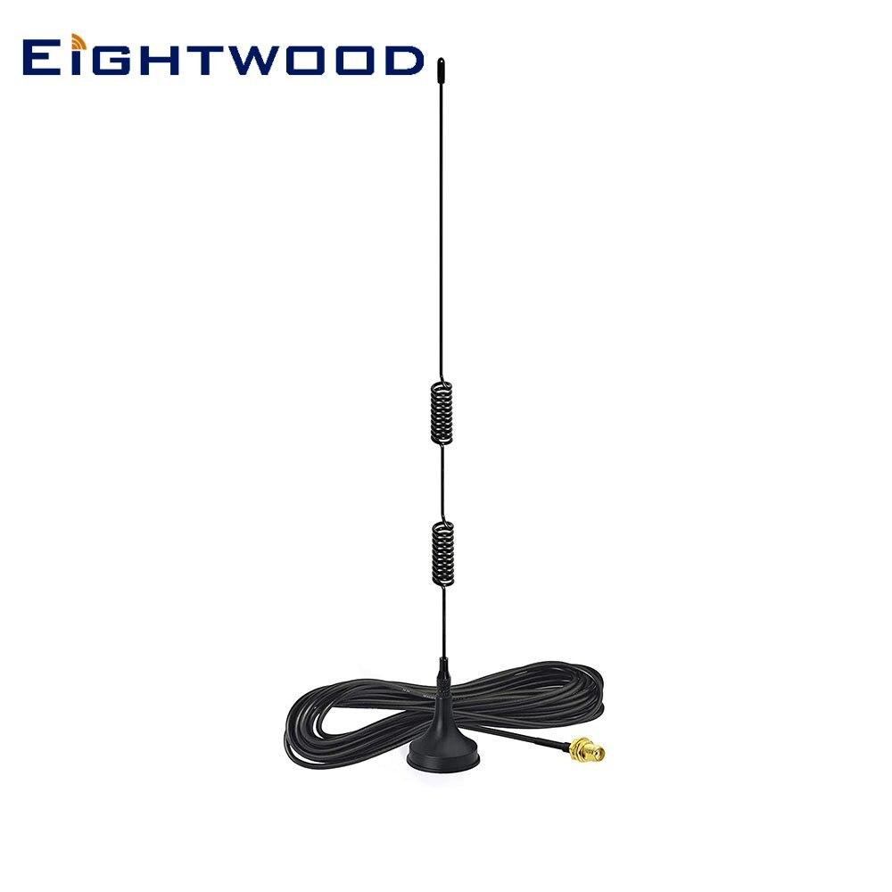 Eightwood Dual Band VHF UHF Ham Radio Antenna Handheld Two Way Radio SMA Female Antenna