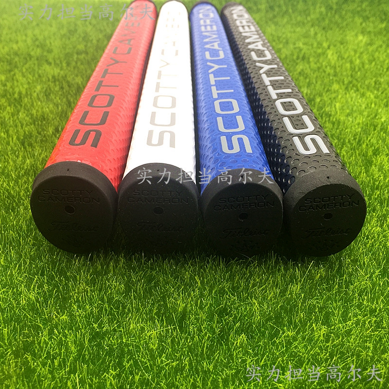 TlTLElST Accessory Matador Grips Golf Putter Grip For Golf Clubs Grips 8 Colors Available Pink Red Blue White Black Green Yellow