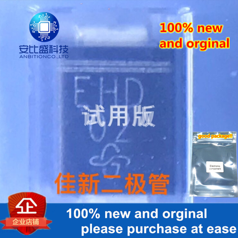 25-50pcs 100% New And Orginal ESH2D 2A200V DO214AA Silk-screen EHD  In Stock
