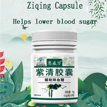 Ziqing capsule natural plant islet hypoglycemic health care product Momordica charantia extract недорого