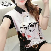 Blusa informal De Chifón con manga corta para verano, camisa blanca con estampado para Mujer, 4475