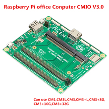 Raspberry Pi Rechen Modul 3 \u0028CM3\u0029 I/O Interface Adapter Board,CMIO V 3,0 bord