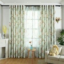 Американские занавески для гостиной высококачественные из ткани