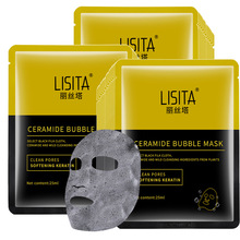 Face Mask Bubble Facial Mask Moisturizing Hydrating Shrink Pore Bamboo Charcoal Cleansing Blackhead Mask Skin Care