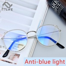 TTLIFE Explosion-Proof Computer Anti-Blue Sunglasses Women Female The Tide Retro Round Face Frame Optical Glasses WT0146