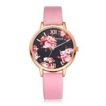 Reloj женские аксессуары мода роскошные наручные часы для женщин стильные тиснением цветок печатных циферблат ремень часы Женское студент кварцевый часы