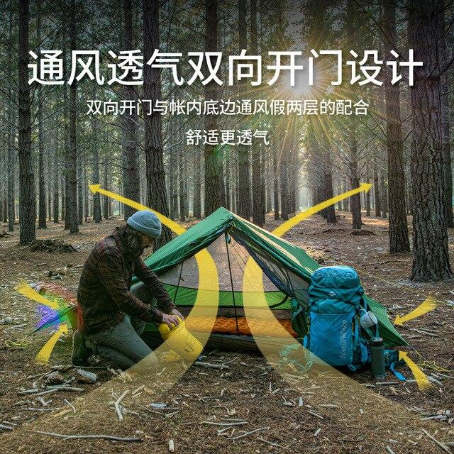 Naturehike  Force UL2 Outdoor Tent Ultra-light  3
