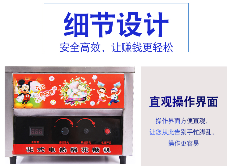 H1fbf32ca999941b8b8636620158b0b964 - Cotton Candy Machine Business Fully Automatic Electric Heating Cotton Candy Machine Colored Fancy Brushed Marshmallow