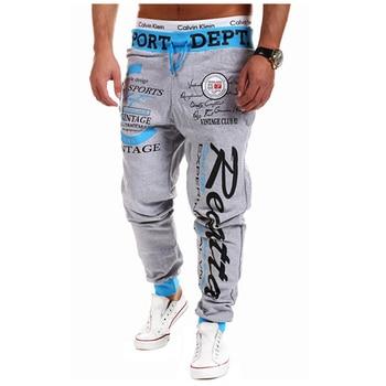 Hirigin Spring Winter Plus Size Mens Casual Cotton Thick Warm Jogger Dance Sportwear Pants Trousers Sweatpants Gym Wear 1