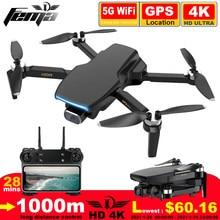 Drone GPS FEMA S3 avec caméra 4k HD 5G drone sans balai FPV 25 minutes distance rc 1km quadrirotor professionnel PK EX5