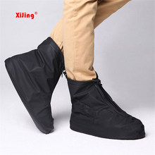 Men Women Shoes raincoat for Rain Flats Ankle Boots Cover PVC Reusable Non-slip Cover for Shoes With Internal Waterproof Layer(China)