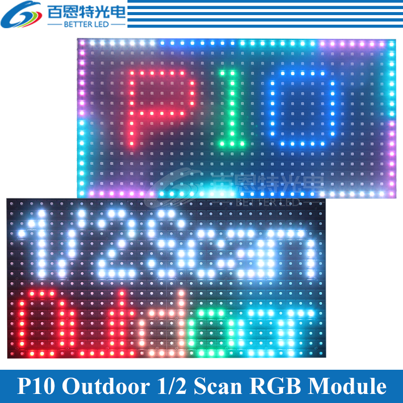 Promotion 320*160mm 32*16 Pixels 1/2 Sacn RGB 3in1 SMD3535 Outdoor Full Color P10 LED Display Module