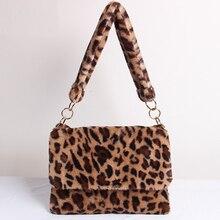 Faux Fur Leopard Bag Women Shoulder Bag Designer Winter Animal Pattern Square Crossbody Bag Warm Plush Messenger Bags for Women