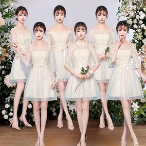 Image 3 - 新しいエレガントチュールプラスサイズのレースの花グレーピンク淡モーブ花嫁介添人ドレス、結婚式のゲストドレス、夏のパーティードレス
