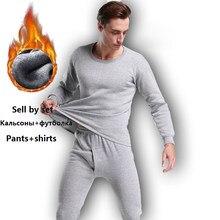Ensembles de sous-vêtement thermique d'hiver pour hommes sous-vêtements Thermo longs Johns vêtements d'hiver hommes vêtements thermiques épais livraison directe solide