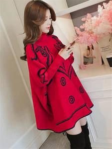 Pullover Sweater Shirt Long-Section Korean-Version Winter Coat Bat of Cloak High-Collar