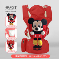 Disney Mickey Minnie Ergonomic Baby Carrier Infant Kid Hipseat Sling Front Facing  Baby Wrap Carrier for Baby Travel 0 18 Months|Backpacks & Carriers| |  -