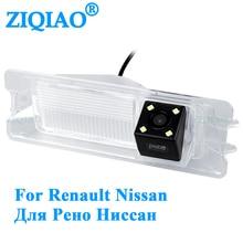 CCD Автомобильная камера заднего вида для Renault Nissan 4 светодиодный HD камера ночного видения HS021