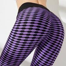 Fashion Stripes Jacquard leggings Sports Fitness Hips Leggings Running Training High Waist Woman Printing Pants