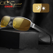 Polarized Photochromic Sunglasses Rectangle Sunglas